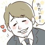 マイペースうぴちゃん日誌 第12話 アイキャッチ