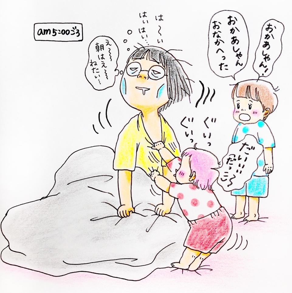 ワンオペ育児から私が学んだこと【前編】|オーマイゴッドファミリー#5