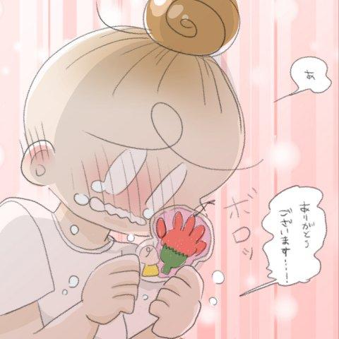 育児漫画 いっちゃんママ いっちゃんぶりけ 4話