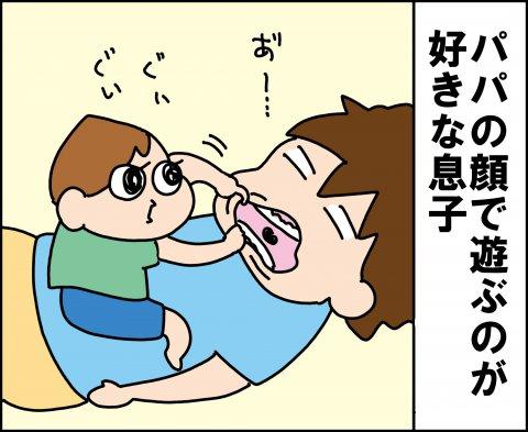 育児漫画 ゆゆ家の男子観察日記 第19話 ゆゆ