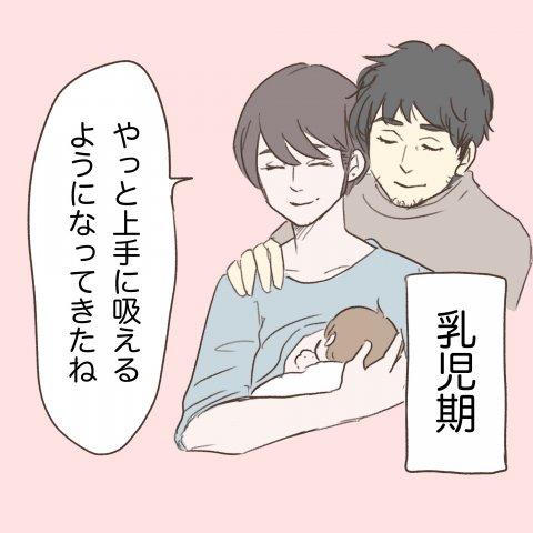 モナくんはいつでもSo Happy!第13話1