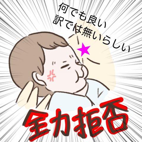 モナくんはいつでもSo Happy!第13話6