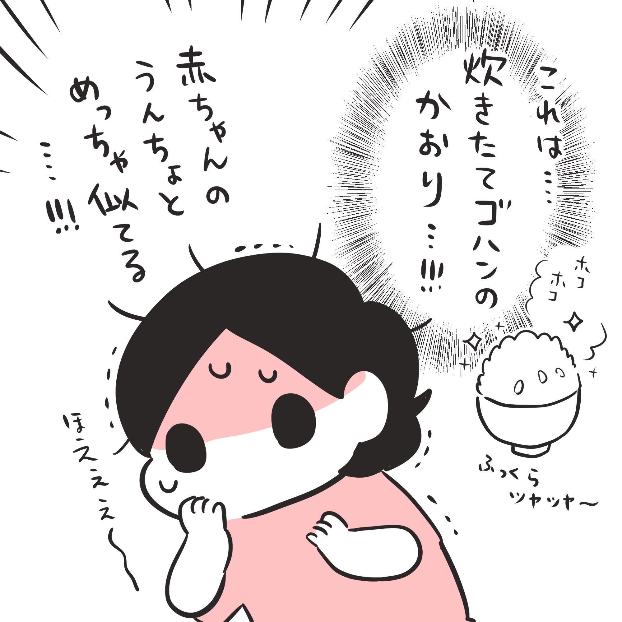 赤ちゃんがウンチしたと思ったら…|ムチムチ!プニプニ!ちびたろ!#25