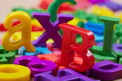 アルファベット 数字