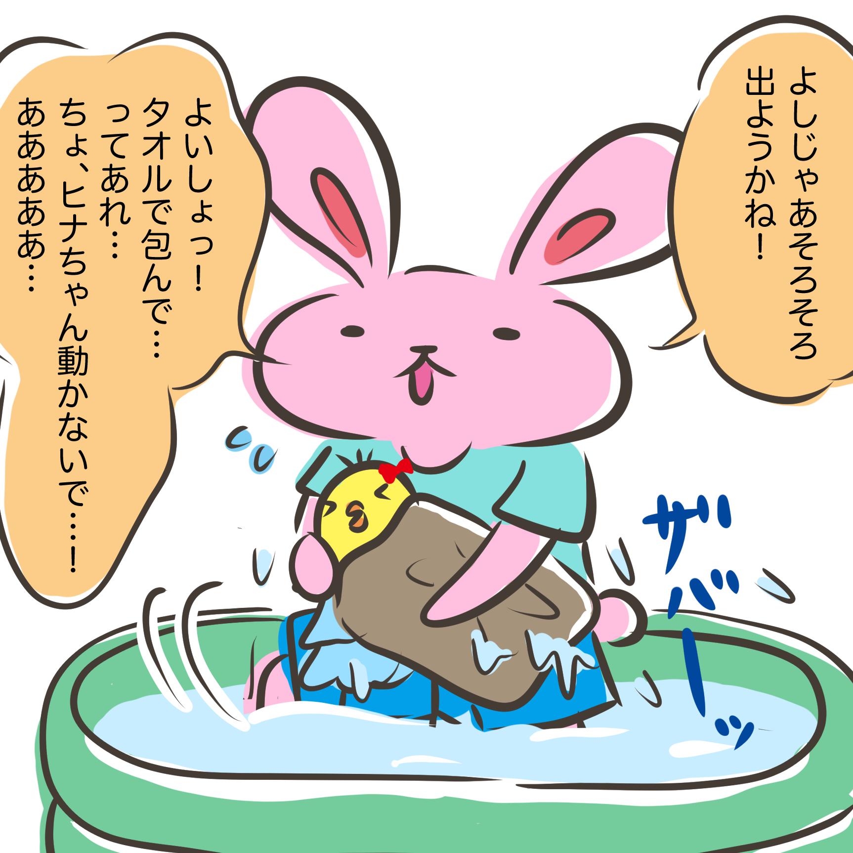 娘とお家でプールデビュー!|しぃのゆるぐだママ生活#26