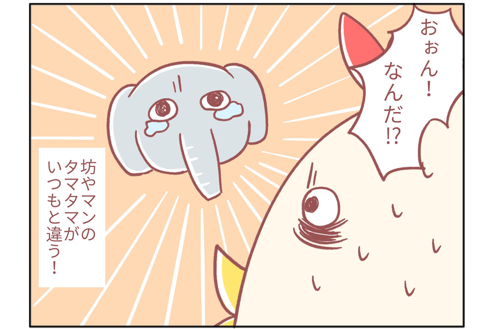 息子のタマタマがおかしい…!?|鳥谷丁子のオモテ育児・ウラ育児#24