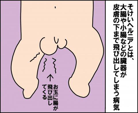 ゆゆ家 連載20話3