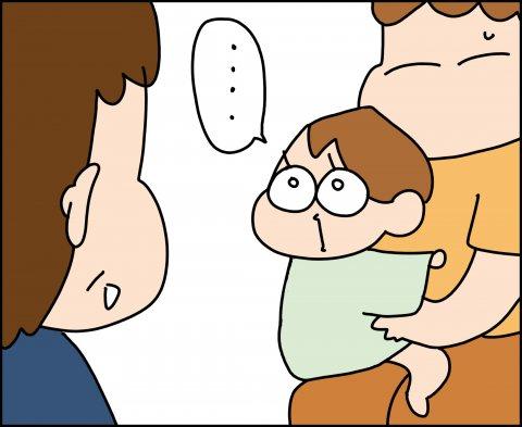 ゆゆ家 連載21話4
