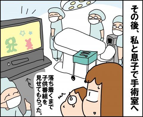 ゆゆ家 連載21話7