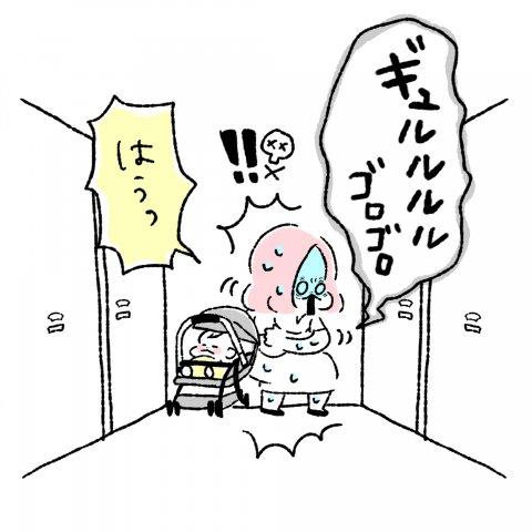 にこにこオムライス家族第8話4