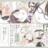 寝落ち育児13話 5