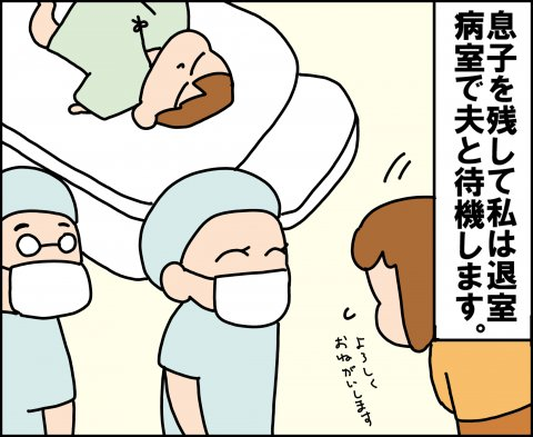 ゆゆ家 連載22話5