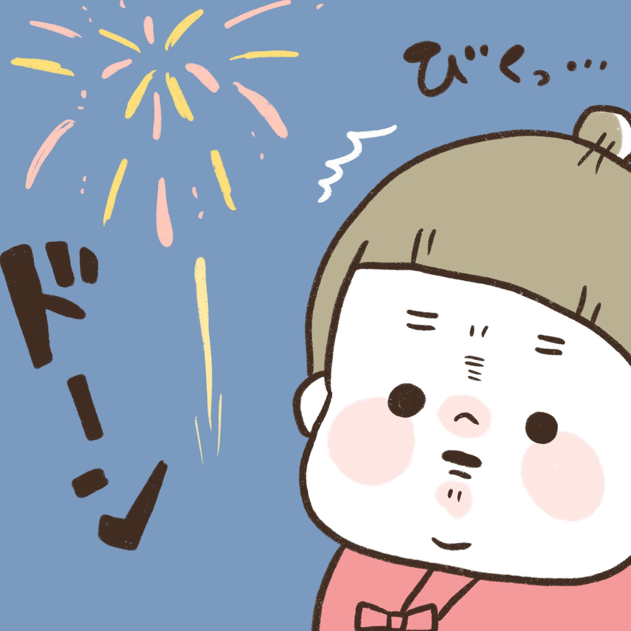 初めての花火大会!娘の反応は…? マイペースうぴちゃん日誌#16