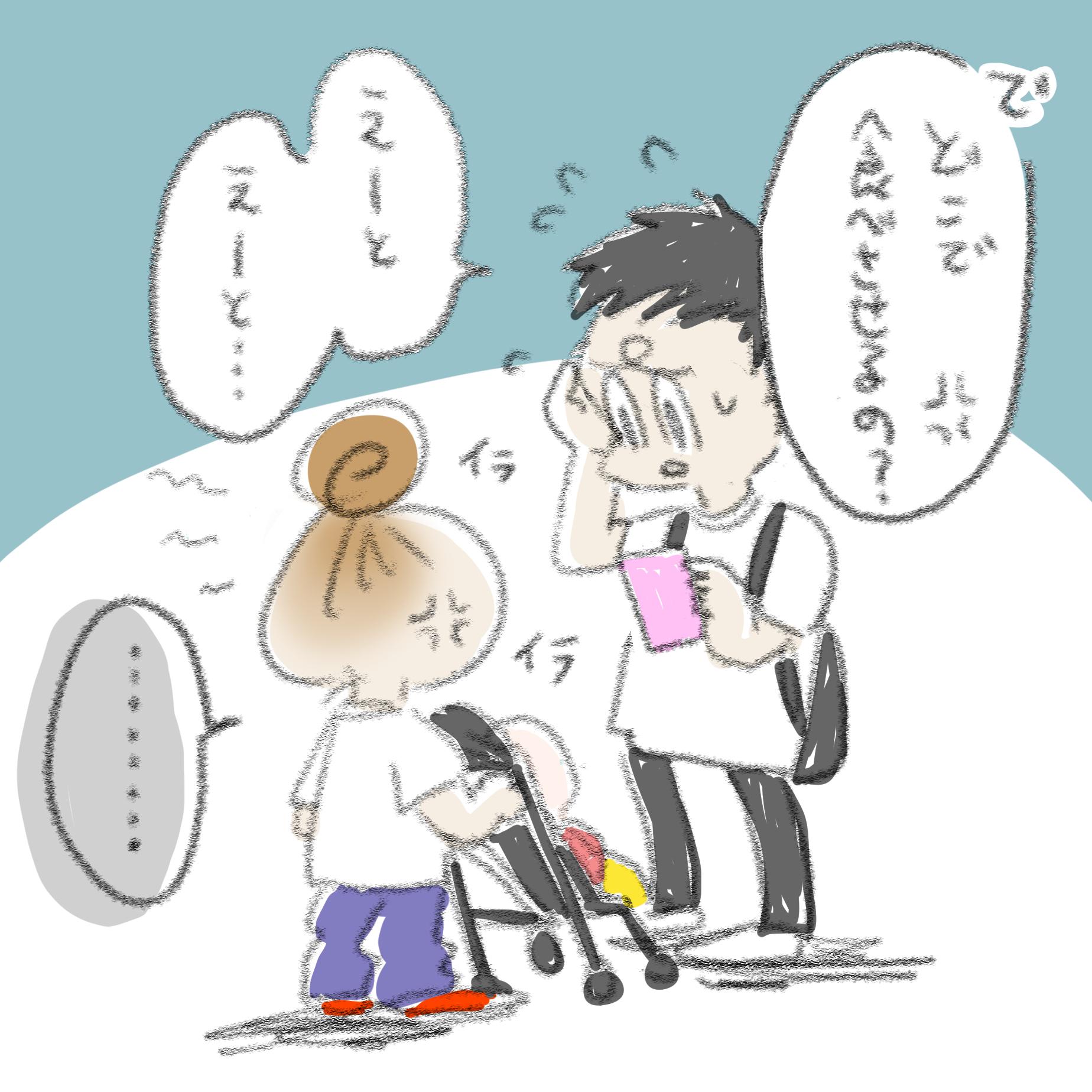 赤ちゃんだから、仕方ない?(3)|いっちゃんぶりけ! #8