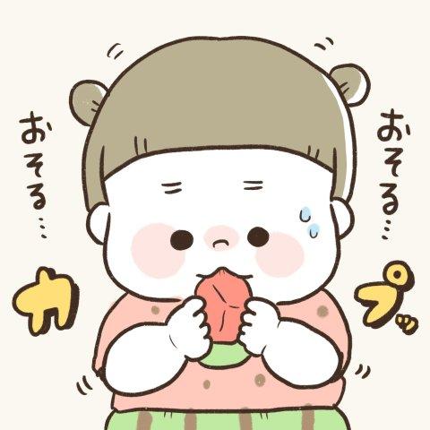 マイペースうぴちゃん日誌  第17話 2