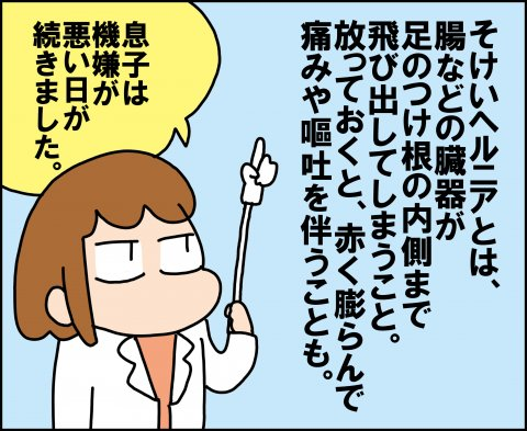 ゆゆ家 連載25話4