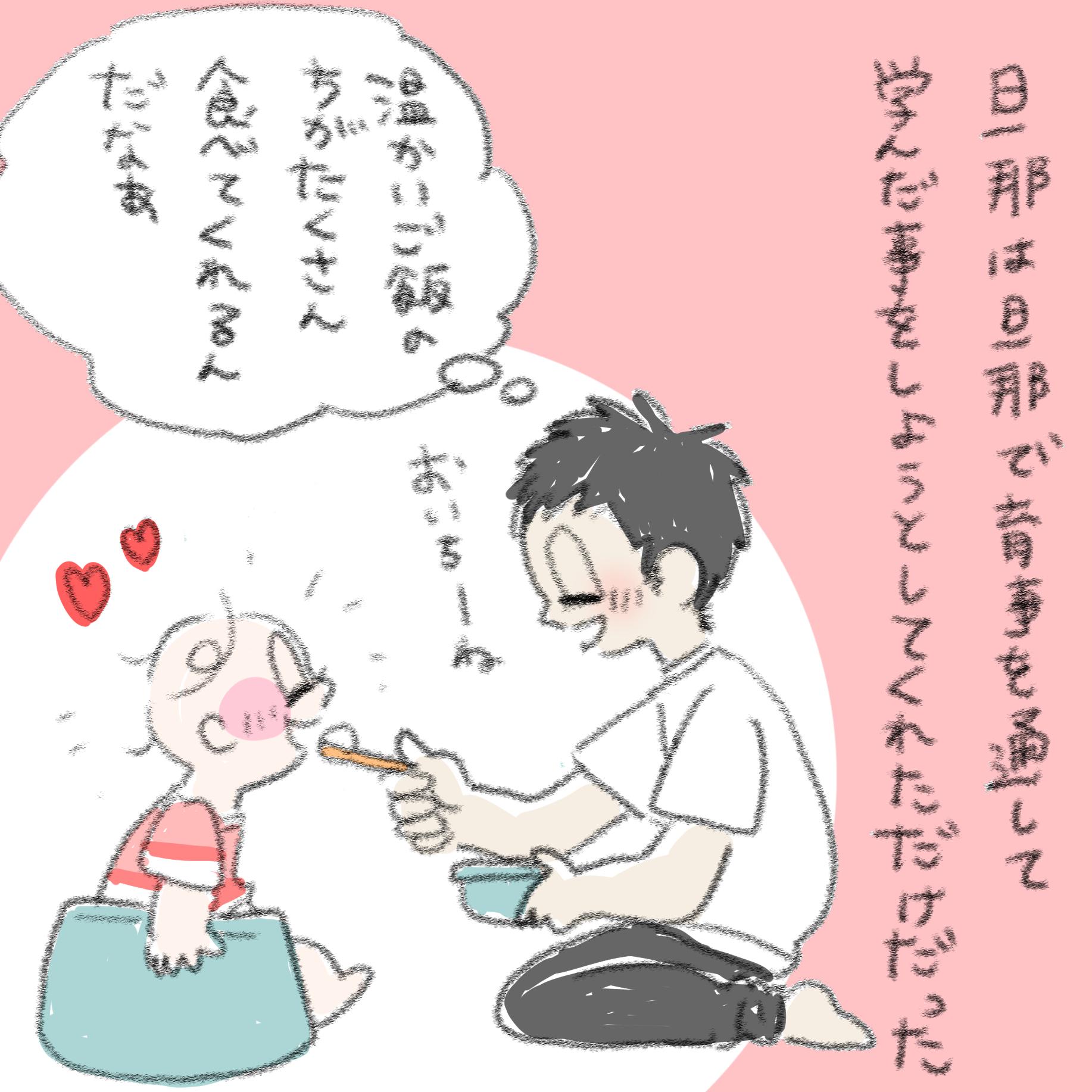 赤ちゃんだから、仕方ない?(4)|いっちゃんぶりけ! #9