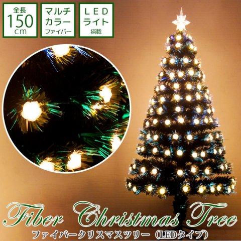 要出典 ファイバークリスマスツリー