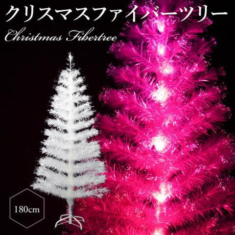 要出典 クリスマスツリー  LEDファイバーツリー ピンク&レッド