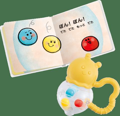くもん出版 KUMON TOY Baby