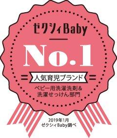サラヤ arau.baby ロゴ2019年1月
