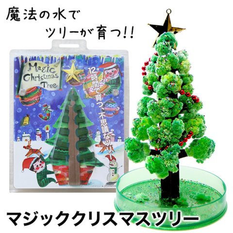 要出典 クリスマス 置物 マジッククリスマスツリー