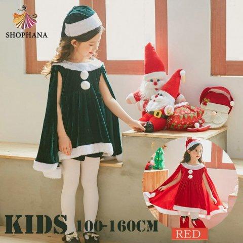 要出典 クリスマス 衣装 キッズ ベビー クリスマス ワンピースセット