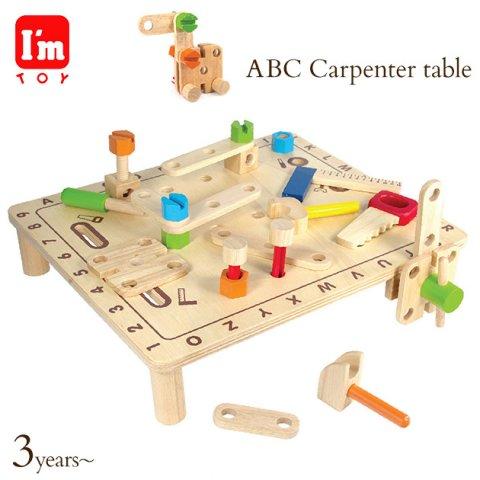 要出典 クリスマスプレゼント 2歳 3歳 男の子 アイムトイ ABCカーペンターテーブル
