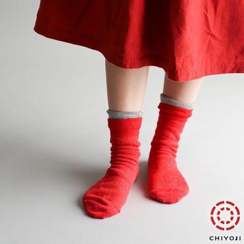 要出典 冷えとり靴下  表ウール裏シルク 冷えとりソックス3足組