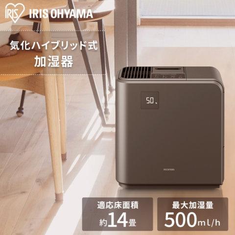 要出典 加湿器 アイリスオーヤマ 加湿器 気化式 500ml HVH-500R1