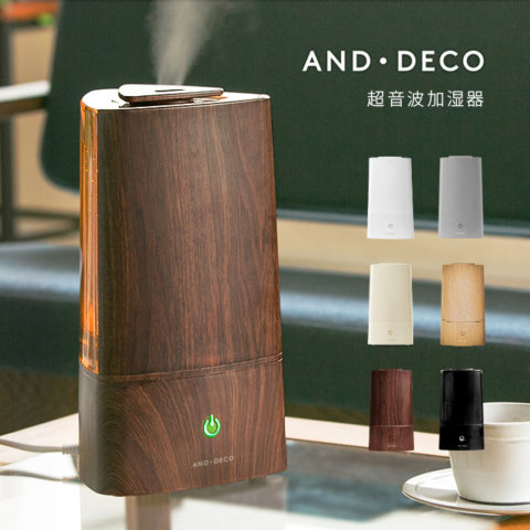 要出典 加湿器 AND・DECO 超音波加湿器 次亜塩素酸水対応 タワー型