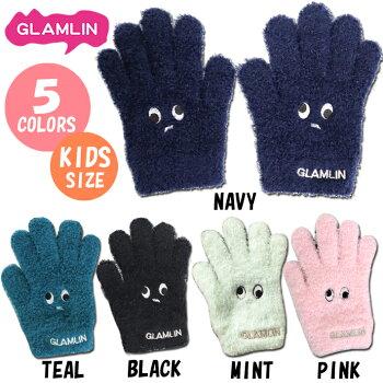 要出典 グラムリン(GLAMLIN )KIDS FIVE-FINGER 手袋