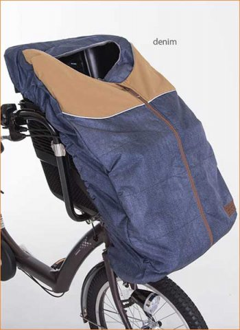 要出典 子供乗せ自転車 防寒グッズ ウィップクリーム 前子供乗せ専用 フロントチャイルドシートカバー WC-FS0116