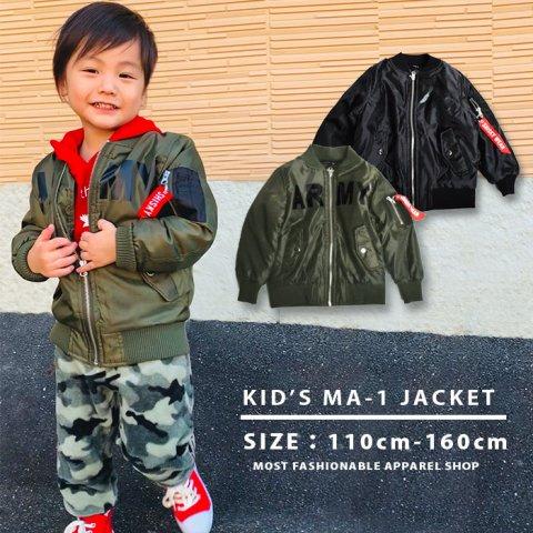 キッズ MA-1ジャケット