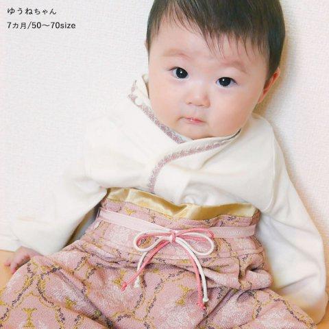 ひな祭り 着物 衣装 女の子 初節句 オーガニックコットン ダマスク柄袴風カバーオール ロンパース