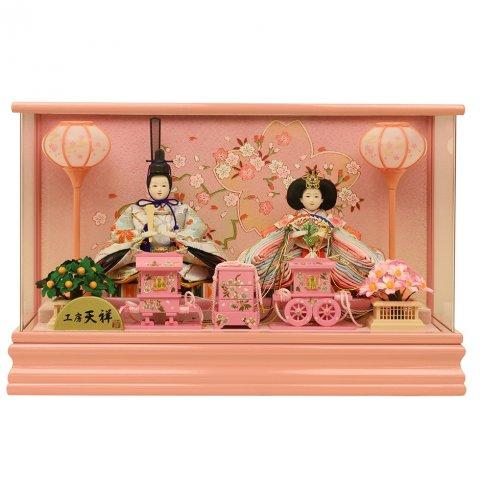 雛人形 人形工房天祥 ぷり姫シリーズ 芥子親王飾り雛 ケース入り