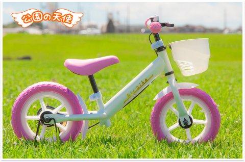 要出典 3歳 女の子 誕生日プレゼント Airbike 公園の天使
