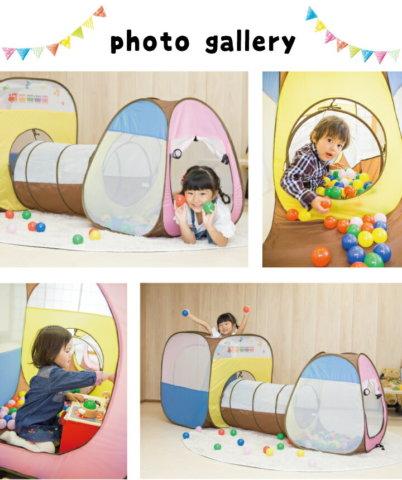 要出典 1歳 男の子 誕生日 プレゼント ボールハウストンネルセット