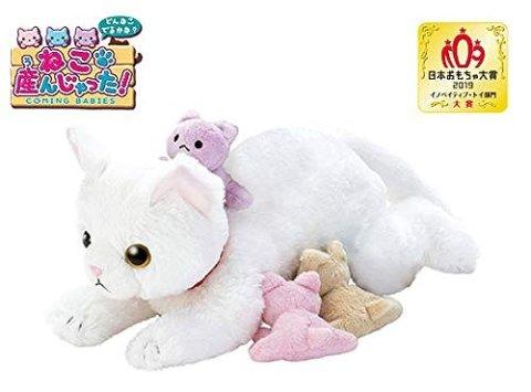 要出典 3歳 女の子 誕生日プレゼント セガトイズ 夢ペット 産んじゃったシリーズ ねこ産んじゃった!