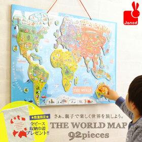 要出典 4歳 女の子 誕生日 プレゼント ジャノー パズルワールドマップ