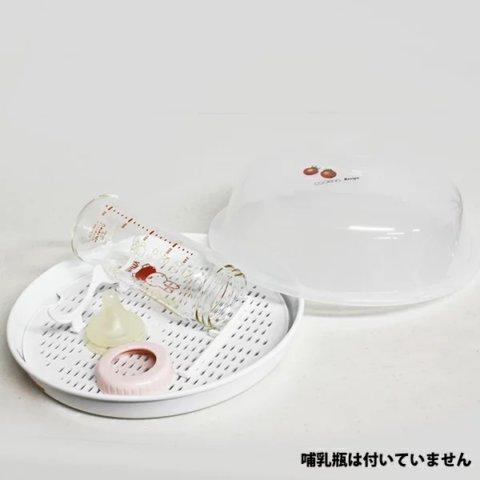 要出典 哺乳瓶消毒グッズ 電子レンジ用スチーム殺菌容器