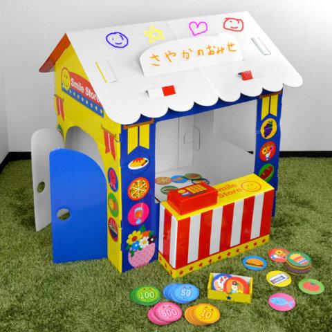 要出典 2歳 男の子 誕生日 プレゼント ダンボールハウス NEWおみせやさん2