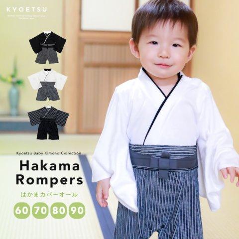 要出典 袴ロンパース 京越卸屋 袴ロンパース 男の子 家紋風デザイン 紋付袴風