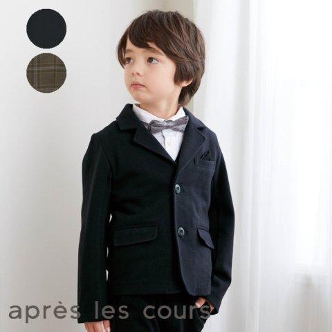要出典 入園式 男の子 服装 アプレレクール フォーマルジャケット