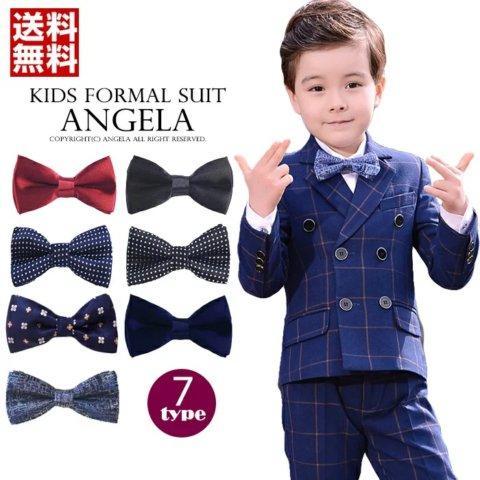 要出典 入園式 男の子 服装 子供用 蝶ネクタイ