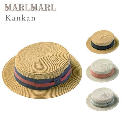 要出典 ベビー帽子 マールマール カンカン帽
