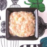 白菜とツナの煮物 完了期 離乳食(アイキャッチ)