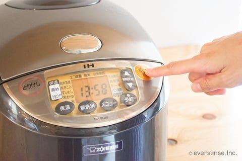 軟飯 作り方 基本の作り方 完了期 離乳食