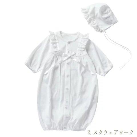 要出典 セレモニードレス 夏物素材 新生児ベビードレス 丸ヨーク お帽子付き2点セット