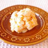 にんじんと高野豆腐の煮物 中期前半 離乳食(アイキャッチ)
